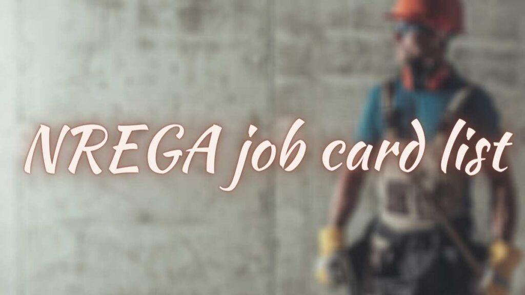NREGA job card list 2020