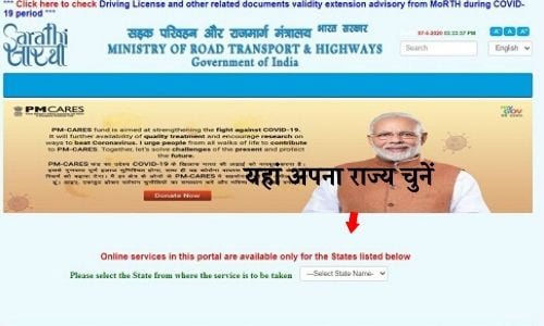how to apply for learning driving licence