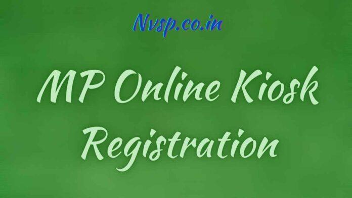 MP Online Kiosk Registration
