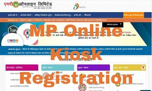 MP Online Kiosk Registration Form, Login & Status Check In Hindi