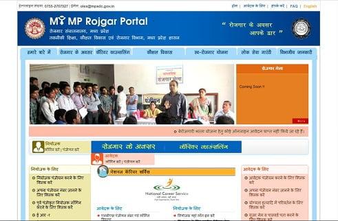My MP Rojgar protal