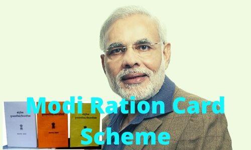Modi Ration Card Scheme