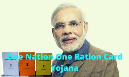 One Nation One Ration Card Yojana