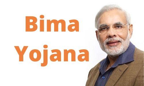 प्रधानमंत्री जीवन ज्योति बीमा योजना की जानकारी