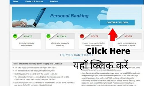 SBI Online Netbanking