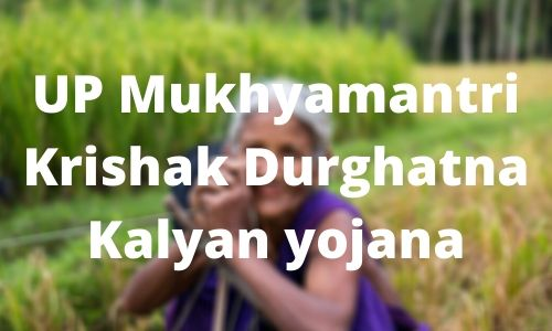 UP Mukhyamantri Krishak Durghatna Kalyan Yojana