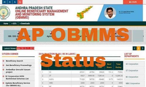 AP OBMMS Status
