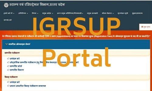 IGRSUP Portal - संपत्ति पंजीकरण, खोज संपत्ति, नई नियुक्ति
