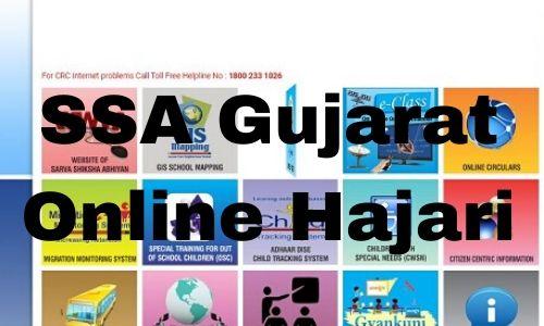 SSA Gujarat Online Hajari