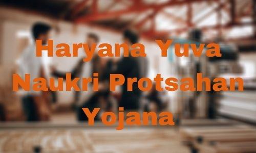 Haryana Yuva Naukri Protsahan Yojana