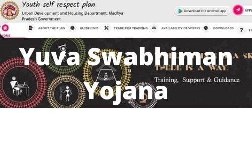 yuva swabhiman yojana