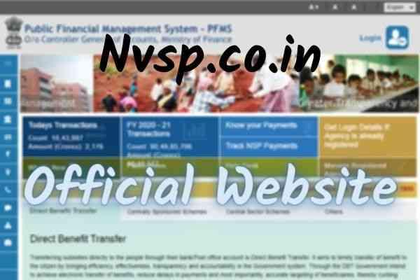 PFMS Scholarship Apply Online
