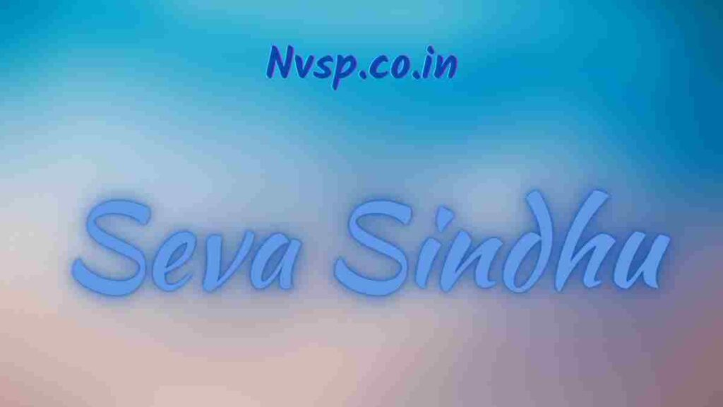 Seva Sindhu