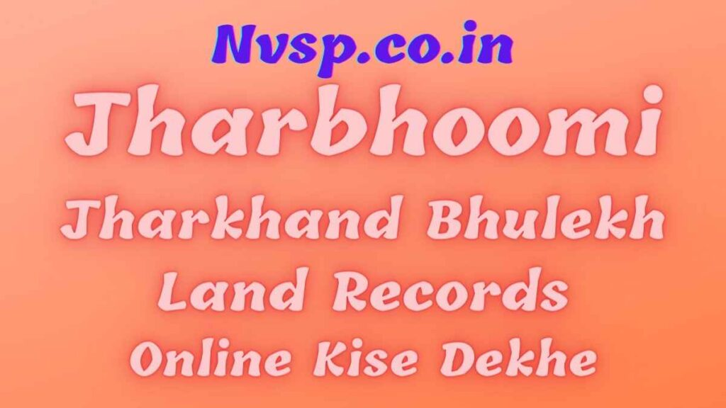 Jharbhoomi