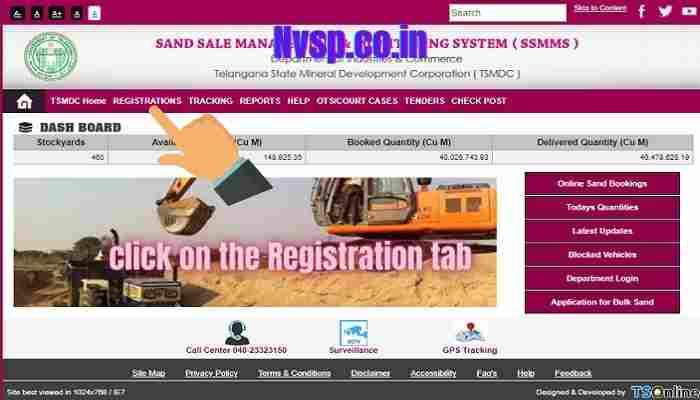 SSMMS: Online Sand Booking in Telangana Portal