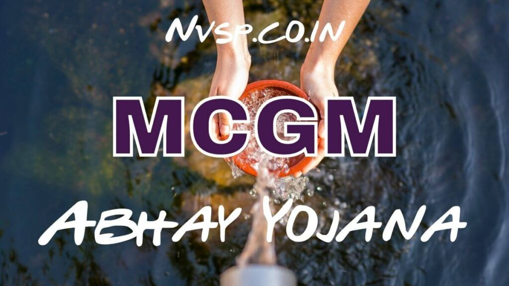 MCGM Abhay Yojana 2021
