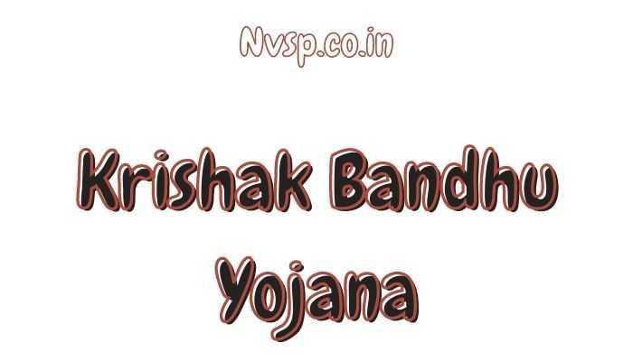 Krishak Bandhu Yojana