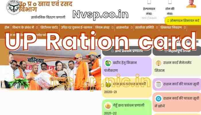 how to apply for ration card online in up