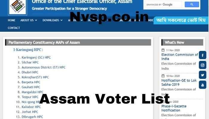 Assam Voter List Check Parliamentary Constituency Maps