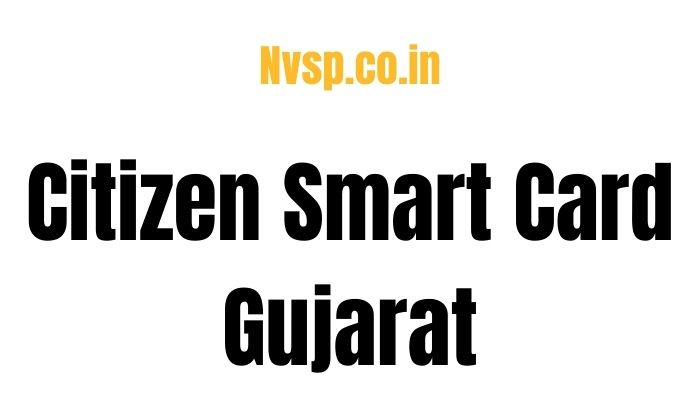 Citizen Smart Card Gujarat