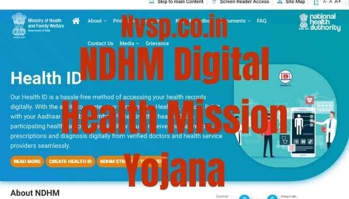 NDHM Digital Health Mission Yojana