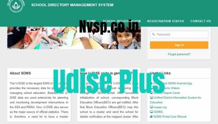 Udise Plus Portal
