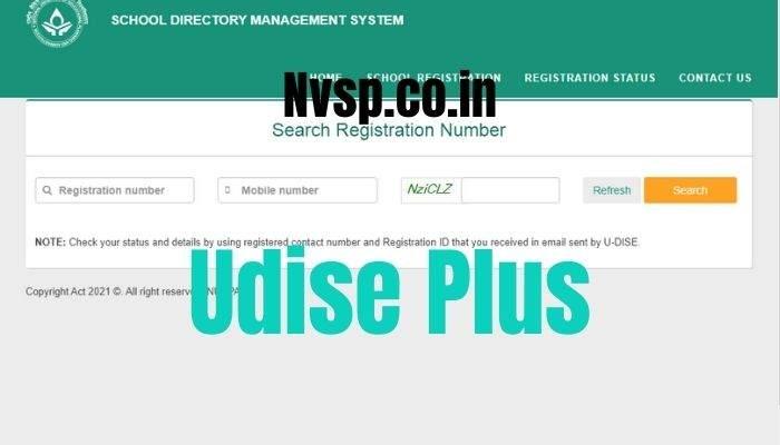 udiseplus.gov.in