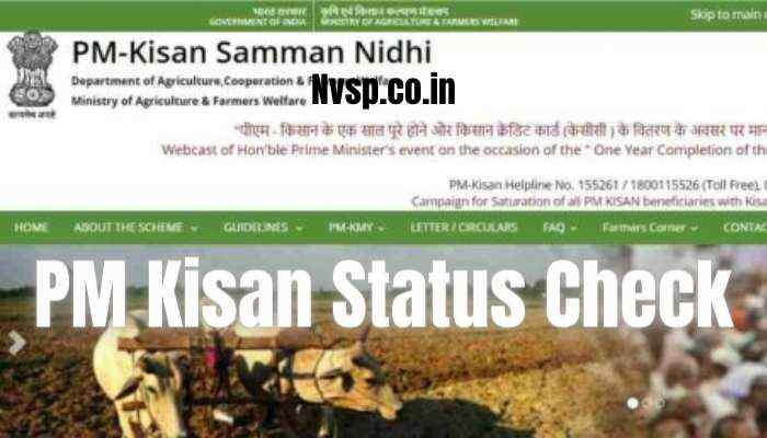 PM Kisan Status Check - 8th Installment Status Check - pmkisan.gov.in