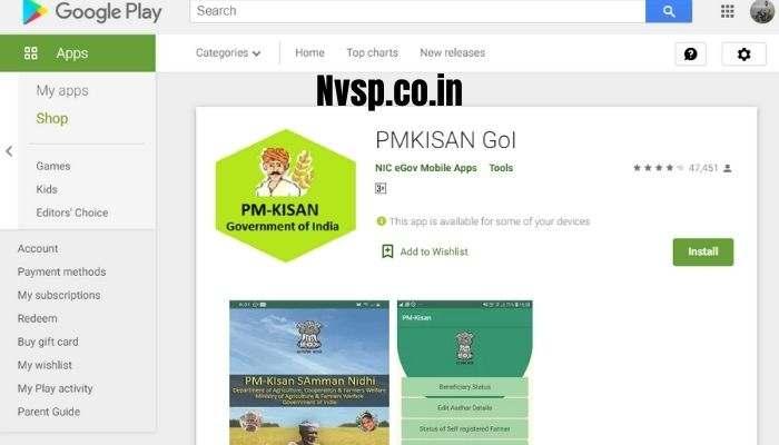मोबाइल ऐप के माध्यम से PM Kisan Status जांचें